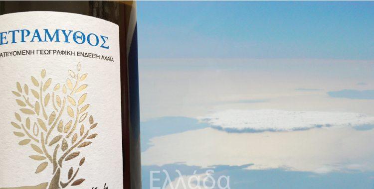 Sirtaki im Glas: Unsere griechischen Weine